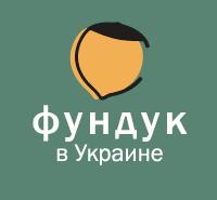 Фундук в Украине. Саженцы фундука